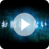 Sadako 3D teaser trailer - J-horror series Ring